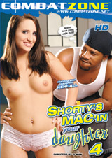 Shorty's Mac In Your Daughter #4